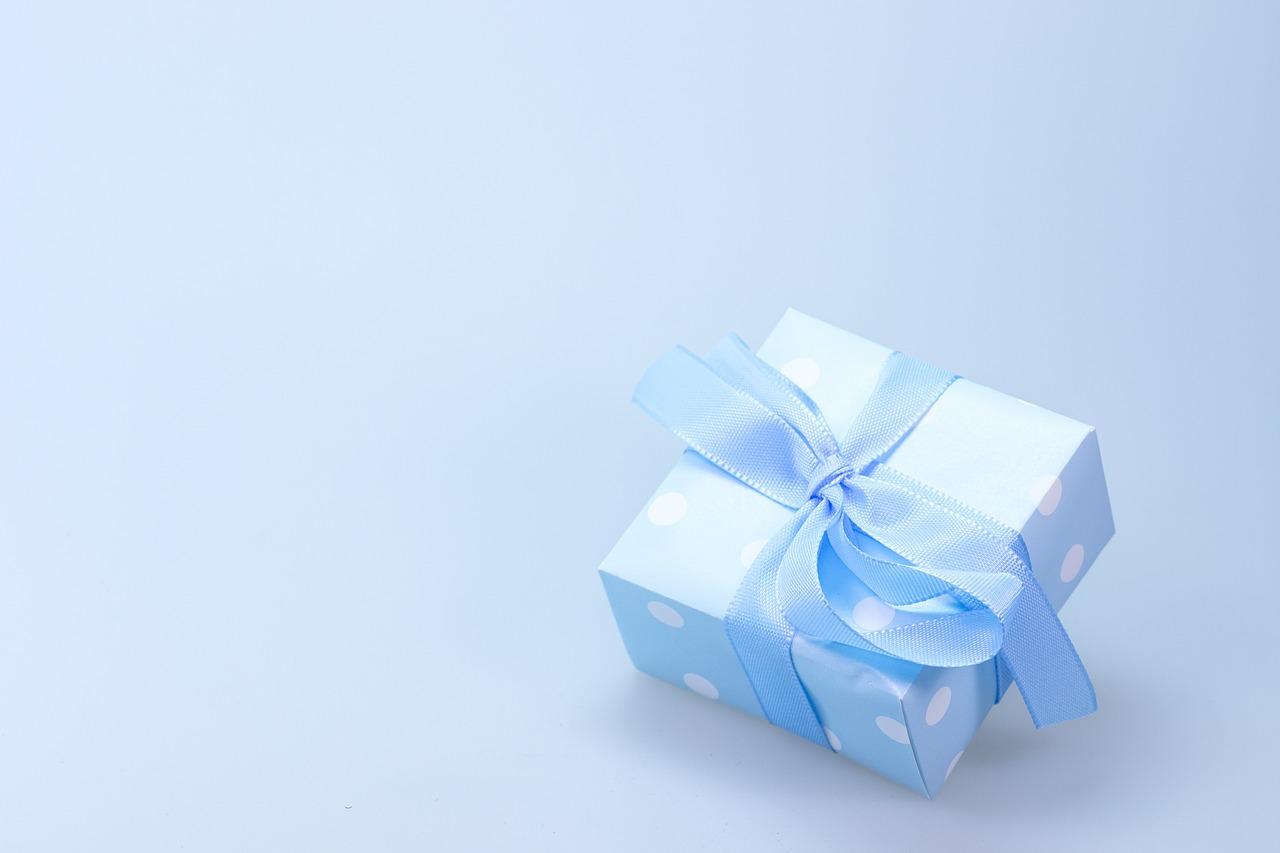 מתנה כחולה